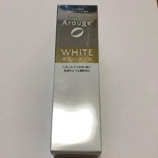 アルージェ(Arouge)のアルージェ 濃ミスト 美白液 化粧水(化粧水/ローション)