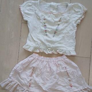 スーリー(Souris)のスーリー  スカート  90cm(スカート)