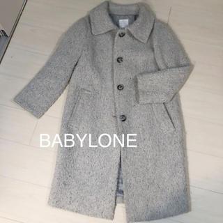 バビロン(BABYLONE)のBABYLONE☆ロングコート☆最終価格(ロングコート)