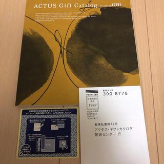 ACTUS - ACTUSのカタログギフト イエロー