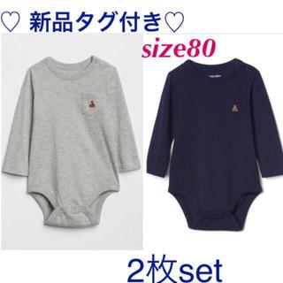 ベビーギャップ(babyGAP)の【新品 タグ付き】 Babygap 80 ロンパース 長袖  ★2枚セット(ロンパース)