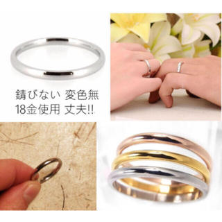 頑丈 長持ち ペア お揃い カップル 甲丸 チタンステンレス 3色(リング(指輪))