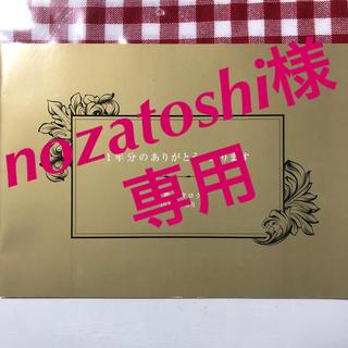 エヌティティドコモ(NTTdocomo)のドコモ dカードゴールド クーポン 10800円分(ショッピング)