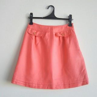 プーラフリーム(pour la frime)のピンク 台形 スカート(ひざ丈スカート)