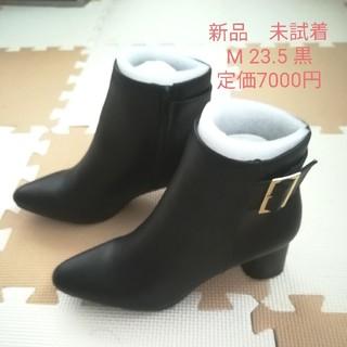 新品 未使用 ショートブーツ 黒 M 23.5 秋冬 スムース ブラック ベルト(ブーツ)