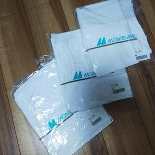 モンブラン(MONTBLANC)の☆新品☆MONTBLANC 白衣パンツ(1枚の値段)(その他)