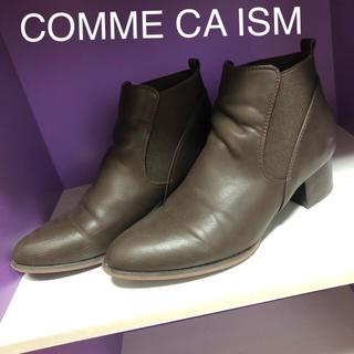 コムサイズム(COMME CA ISM)のコムサ 23.5cm サイドゴアブーツ  ショートブーツ(ブーツ)