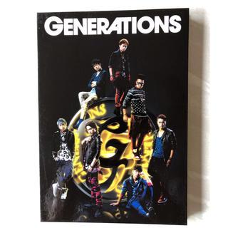 ジェネレーションズ(GENERATIONS)のGENERATIONS アルバム 「GENERATIONS」(ミュージック)
