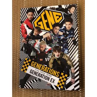 ジェネレーションズ(GENERATIONS)のGENERATIONS 「GENERATION EX」DVD付き(ミュージック)