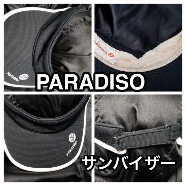 Paradiso(パラディーゾ)のParadiso サンバイザー スポーツ/アウトドアのテニス(ウェア)の商品写真