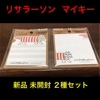 リサラーソン(Lisa Larson)の【新品】リサラーソン 付箋 2個セット(ノート/メモ帳/ふせん)