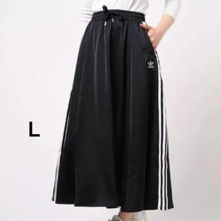 アディダス(adidas)のadidas オリジナルス ロングスカート L 黒 新品(ロングスカート)