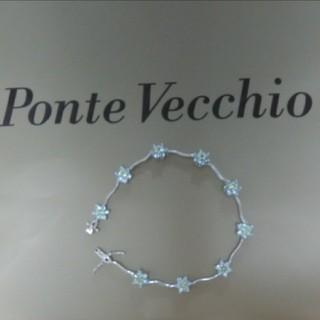 ポンテヴェキオ(PonteVecchio)のPonte Vecchio ブレスレット(お値下げ致しました)(ブレスレット/バングル)