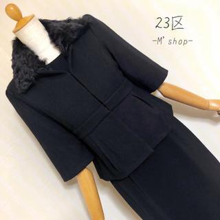 ニジュウサンク(23区)の23区 ◆ 上品ファー付きジャケット ◆ オンワード樫山(テーラードジャケット)