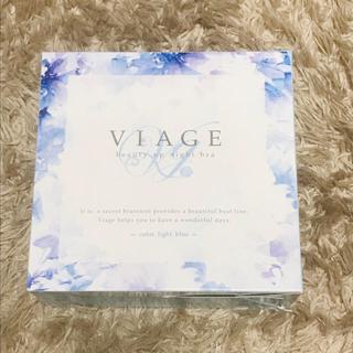 viage ナイトブラ ライトブルー、ブラック Sサイズ(ブラ)