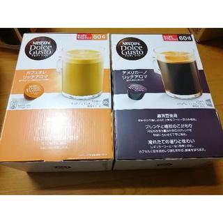 ネスレ(Nestle)のネスカフェドルチェグストカプセル 60個×2箱(その他)