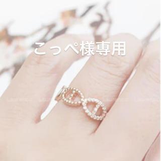こっぺ様専用(リング(指輪))