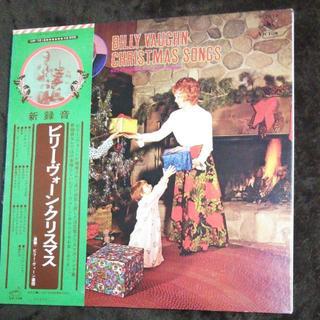 Billy Vaughn Christmas Songs(宗教音楽)