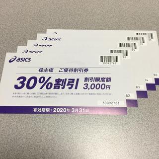 オニツカタイガー(Onitsuka Tiger)のアシックス asics 株主 優待割引券 5枚(ショッピング)
