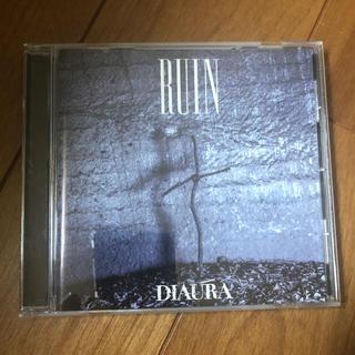 DIAURA  RUIN(ミュージシャン)