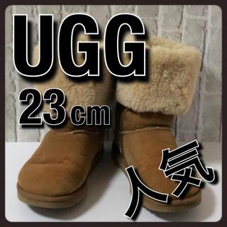 アグ(UGG)の人気 UGG アグ  オーストラリア ムートンブーツ ブラウン 23cm(ブーツ)