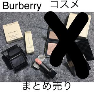 バーバリー(BURBERRY)のバーバリー★コスメまとめ売り(コフレ/メイクアップセット)