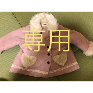 スーリー(Souris)のコート 上着(ジャケット/コート)