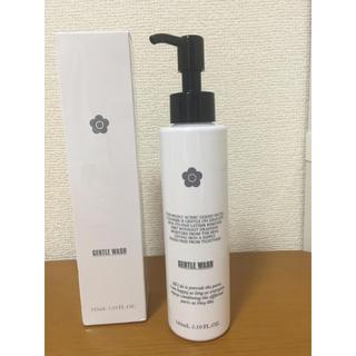 マリークワント(MARY QUANT)の新品☆マリークヮント ジェントルウォッシュ〈洗顔料〉(洗顔料)