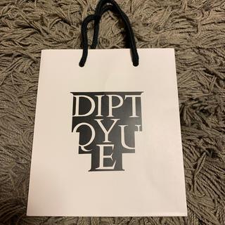 ディプティック(diptyque)のDIPTYQUE 紙袋(ショップ袋)