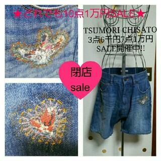 ツモリチサト(TSUMORI CHISATO)の閉店sale‼‼どれでも10点1万円SALE ツモリチサト ハート刺繍半パン(ハーフパンツ)