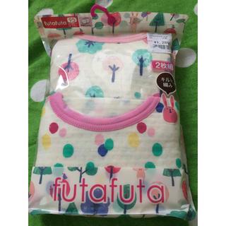 フタフタ(futafuta)の《新品・未使用》futafuta 女の子用 ロンパース肌着 95cm 2枚組 A(下着)