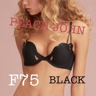 ピーチジョン(PEACH JOHN)の*お値下げ* Peach John ギフトブラ F75 黒(ブラ)