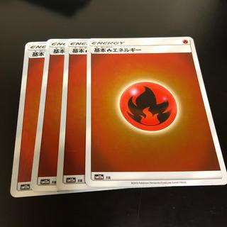 ポケモン(ポケモン)の基本炎エネルギー 4枚(シングルカード)