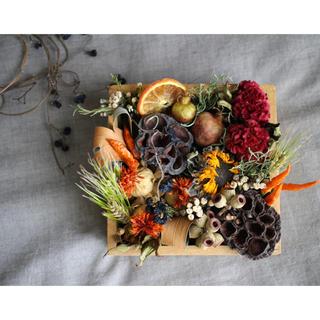 秋の実りの贈り物✳︎ドライフラワーボックス(ドライフラワー)