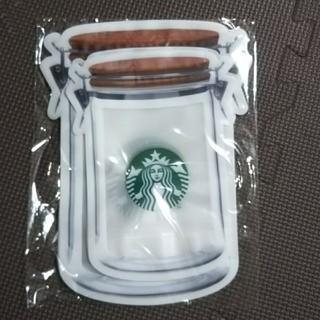 スターバックスコーヒー(Starbucks Coffee)のスタバ福袋2019 ジッパーバッグ6枚セット(収納/キッチン雑貨)
