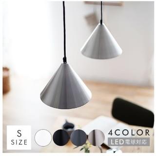 ペンダントライト LEDライト(天井照明)