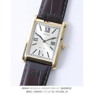 イエナ(IENA)のオリエント スクエアクオーツ アナログ 腕時計(腕時計)