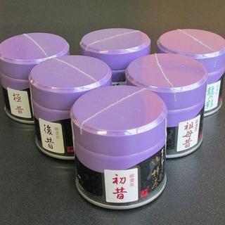 【抹茶】 飲み比べセット *上林春松本店* 【G:宗偏流セット(計2袋)】(茶)