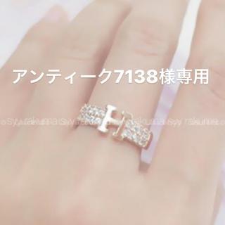 アンティーク7138様専用(リング(指輪))
