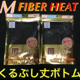 しまむら - M☆黒/ドット×2☆FIBER HEAT 厚〜ATU〜☆くるぶし丈ボトム