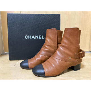 シャネル(CHANEL)のCHANEL 希少 ブーツ シャネル 36 1/2 ブラウン カジュアル(ブーツ)