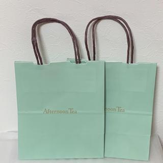 アフタヌーンティー(AfternoonTea)のアフタヌーンティー バッグ ショップ袋 セット まとめ売り(ショップ袋)