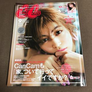 CanCam (キャンキャン) 2018年 09月号 (ファッション)