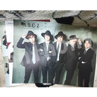 A.B.C.-Z - A.B.C-Z「TVfan CROSS vol.31」切抜き