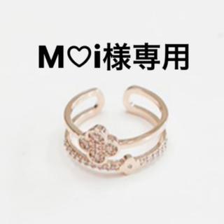 M♡i様専用(リング(指輪))