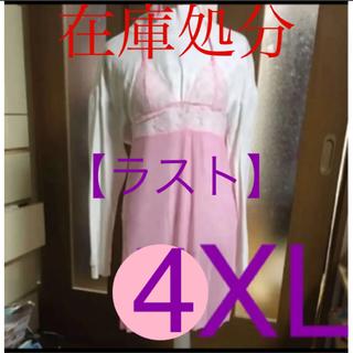 4XL 新品未使用 大きいサイズ ベビードール &Tバック ピンク(その他)