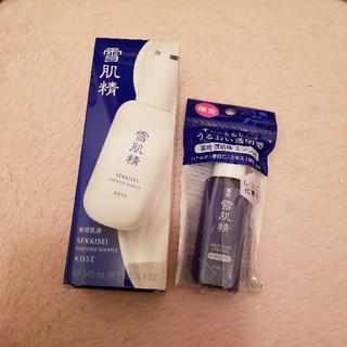 セッキセイ(雪肌精)の雪肌精スフレ乳液おまけ付き(乳液/ミルク)