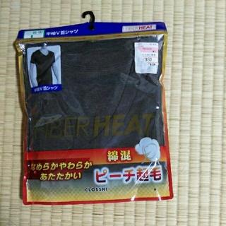 しまむら - メンズ  半袖  V首 シャツ  Lサイズ  ファイバーヒートインナー