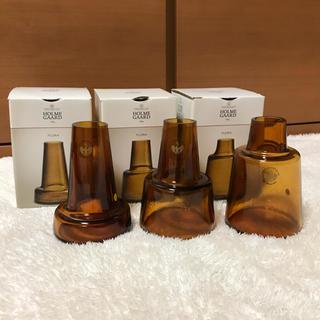 イッタラ(iittala)のホルムガード Flora ベース 12cm ブラウン scope(花瓶)