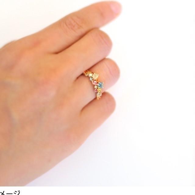 bizoux ビズーマルチカラージュエル×18k コフレリング レディースのアクセサリー(リング(指輪))の商品写真